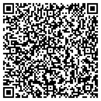 QR-код с контактной информацией организации ALOE VERA forever