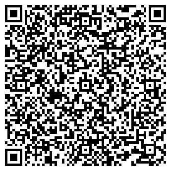 """QR-код с контактной информацией организации ИП """"Мустафаева Жанар"""""""