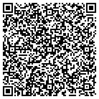 QR-код с контактной информацией организации ТОО «DER Trade Company»