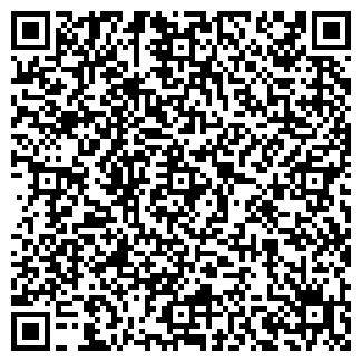"""QR-код с контактной информацией организации ТОО """"Элитар"""""""