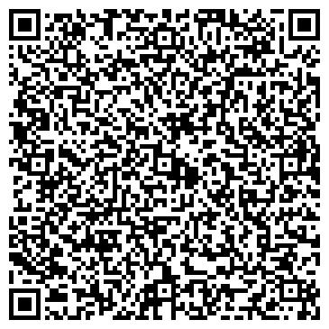 QR-код с контактной информацией организации Асыл Арман Казахстан