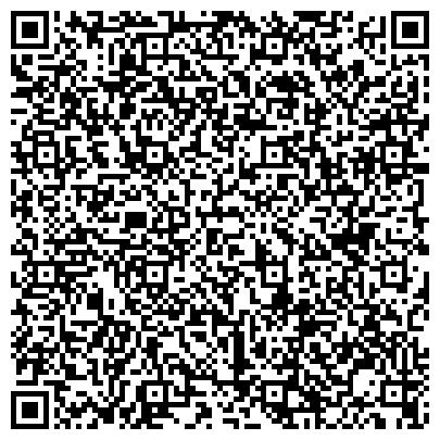 """QR-код с контактной информацией организации Субъект предпринимательской деятельности ТОО """"Юридическая компания """"МАК ОЛЕ"""""""