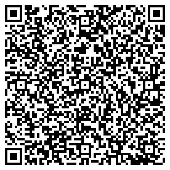 QR-код с контактной информацией организации Есеп - Consulting