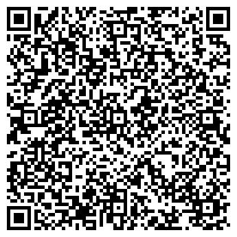 """QR-код с контактной информацией организации ТОО """"Business Group NS"""""""