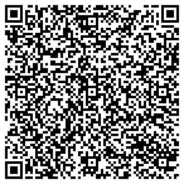 QR-код с контактной информацией организации Общество с ограниченной ответственностью «FasTracKids»