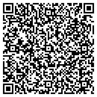 QR-код с контактной информацией организации Красота