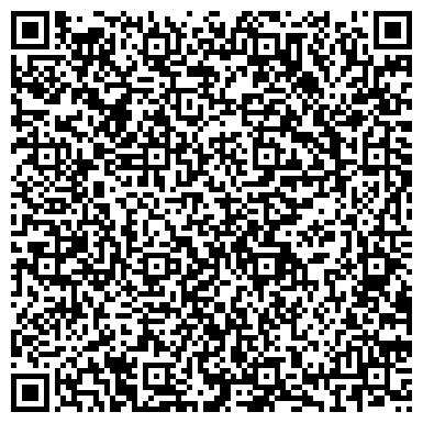 """QR-код с контактной информацией организации Интернет-магазин """"Одёжка"""""""