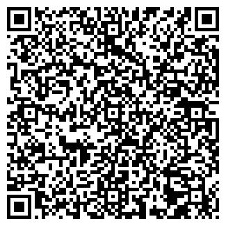 QR-код с контактной информацией организации torgus