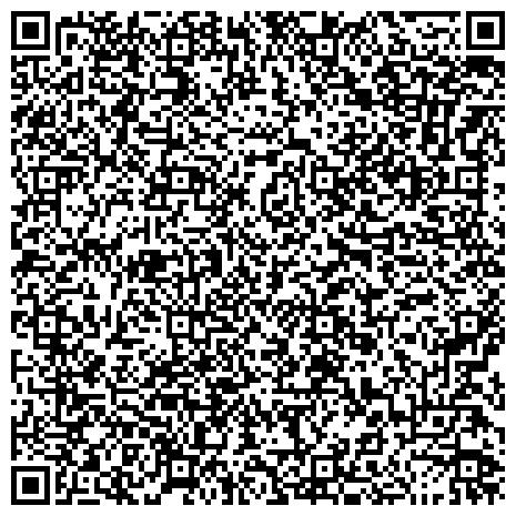 QR-код с контактной информацией организации Частное предприятие Аренда рабочих мест, офис на час (сутки), коворкинг (coworking) офис Голосеевский
