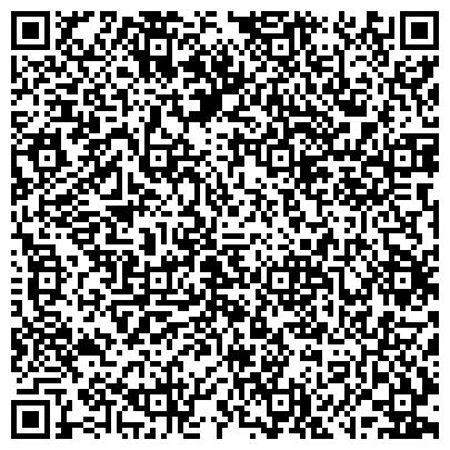 QR-код с контактной информацией организации Общество с ограниченной ответственностью «Універсальний Прибиральник» клининговая компания