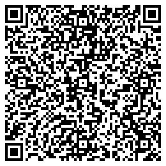 QR-код с контактной информацией организации ЧП «ИНТЕГ»