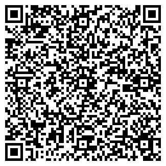QR-код с контактной информацией организации АЙС-СТИЛЬ