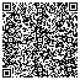 QR-код с контактной информацией организации «Добробут-ОТ»