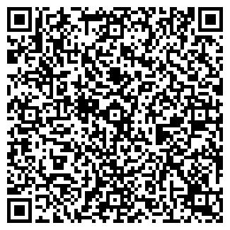 QR-код с контактной информацией организации ИНЯ-ПУХ