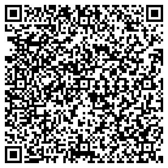 QR-код с контактной информацией организации Общество с ограниченной ответственностью Гармония