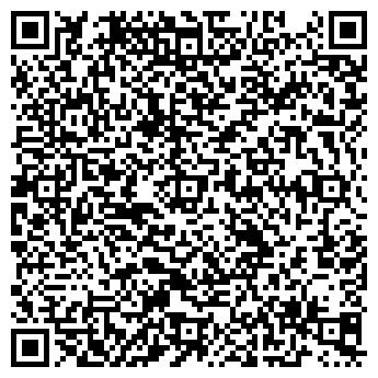 QR-код с контактной информацией организации Коллективное предприятие Kreativ