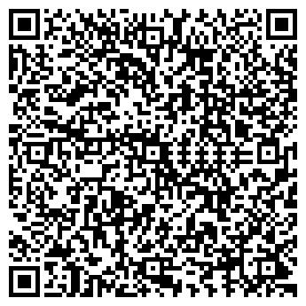 """QR-код с контактной информацией организации ООО""""Модный Bazar»"""