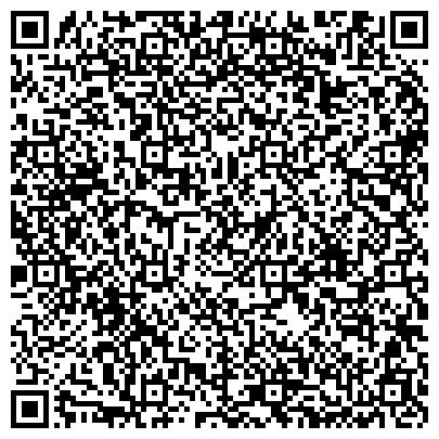 QR-код с контактной информацией организации ООО Консалтинговое Агентство «ВЕРТИКАЛЬ»