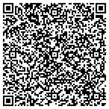 """QR-код с контактной информацией организации Объединение юристов """"Юрпоинт"""""""