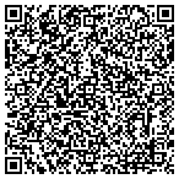 QR-код с контактной информацией организации Общество с ограниченной ответственностью Юридическая фирма Контакт