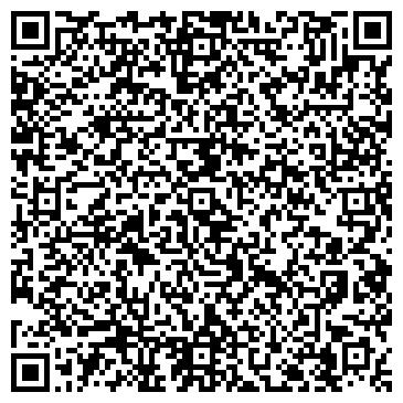 """QR-код с контактной информацией организации Интернет-магазин """"MariTan"""""""