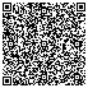 QR-код с контактной информацией организации Общество с ограниченной ответственностью Ермаков и Ко