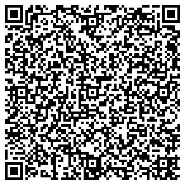 QR-код с контактной информацией организации Интернет-магазин «Биогумус»