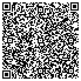 QR-код с контактной информацией организации «Centre-PC»