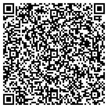 QR-код с контактной информацией организации ООО Фирма «ВОТАЛИ»