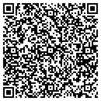 QR-код с контактной информацией организации ОДО ЛЮКССЭВЕН