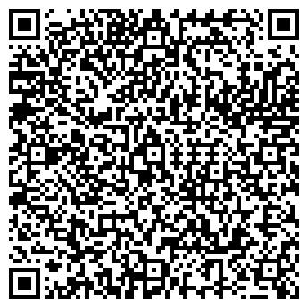 QR-код с контактной информацией организации ЭВОС МОБИ ГРУПП