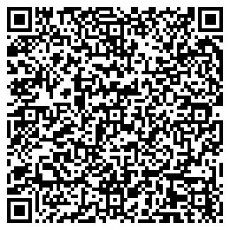 QR-код с контактной информацией организации ЖАСМИН