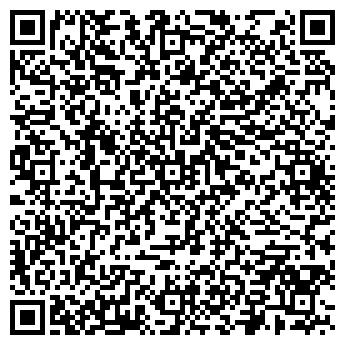 QR-код с контактной информацией организации Discretcell