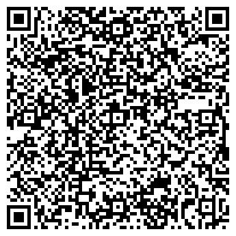 """QR-код с контактной информацией организации АН""""Хаджибей»"""