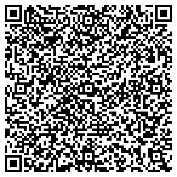 QR-код с контактной информацией организации ЧП«CashFlo-Consalt»