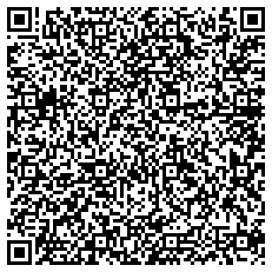 """QR-код с контактной информацией организации Общество с ограниченной ответственностью ООО """"Грин Вей Украина"""""""