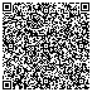"""QR-код с контактной информацией организации ООО """"Центр """"Энергия-Украина"""""""