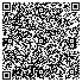 """QR-код с контактной информацией организации ЧП""""Артаквакультура"""""""