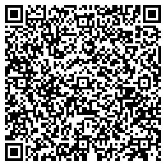 QR-код с контактной информацией организации СПД Дрон