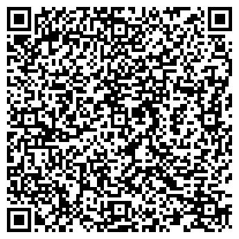 """QR-код с контактной информацией организации Субъект предпринимательской деятельности А. Н.""""Людмила»"""