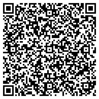 QR-код с контактной информацией организации ООО АГНКС