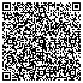 QR-код с контактной информацией организации Общество с ограниченной ответственностью LEGAL DEVELOPMENT