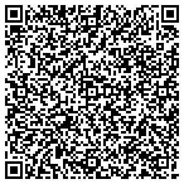 QR-код с контактной информацией организации Pearl Tea Жемчужный Чай