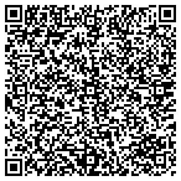 QR-код с контактной информацией организации Люкс Фото