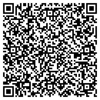 QR-код с контактной информацией организации glasCom