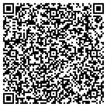 QR-код с контактной информацией организации ООО «Космо-трейд»