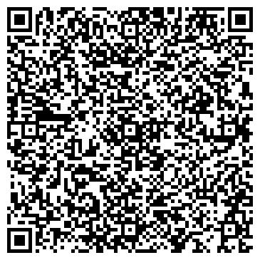 """QR-код с контактной информацией организации Интернет-магазин """"Gmaxstores&Fashion"""""""