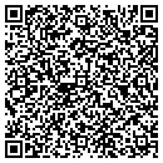 QR-код с контактной информацией организации Royal Fit