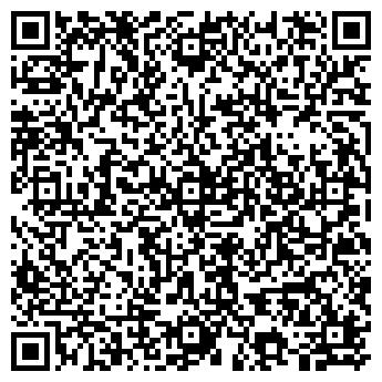 """QR-код с контактной информацией организации Частное предприятие ЧП """" ЕКО ДИ3ЕЛЬ"""""""