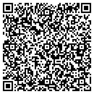 QR-код с контактной информацией организации ШАНС ГРУПП